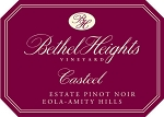2014 Bethel Heights Casteel Reserve Pinot Noir 94pts